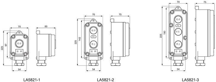 LA5821系列防爆控制按钮外形及安装尺寸