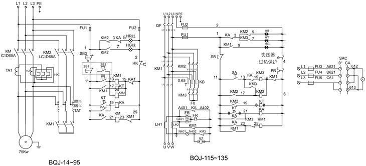 BQJ系列防爆自耦降压电磁起动箱电器原理图