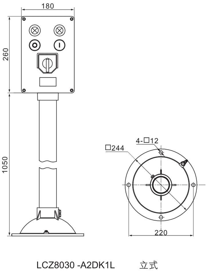 LCZ8030系列防爆防腐操作柱外形安装方式