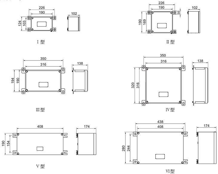 eJX系列防爆接线箱外形及安装尺寸