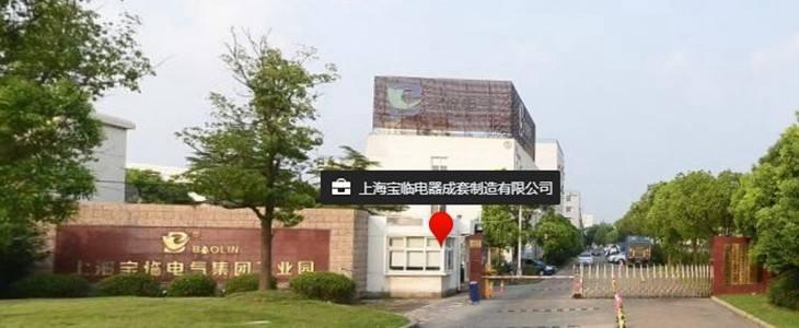 上海宝临防爆正面图