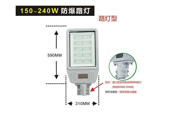 新款方形LED模组防爆灯BED56