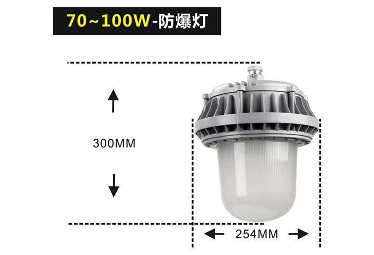新款大功率LED防爆灯BED60