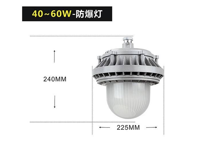 新款圆形LED防爆灯BED60