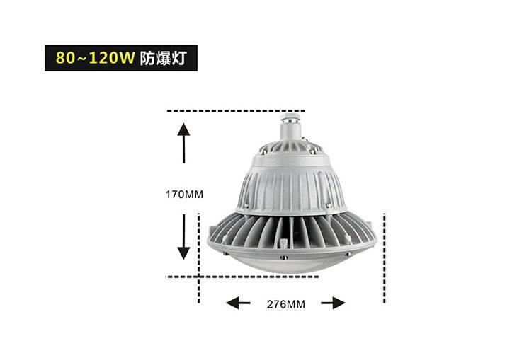 圆形LED防爆灯BED52