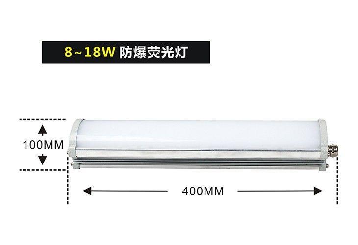 XQL9100防爆荧光灯I型
