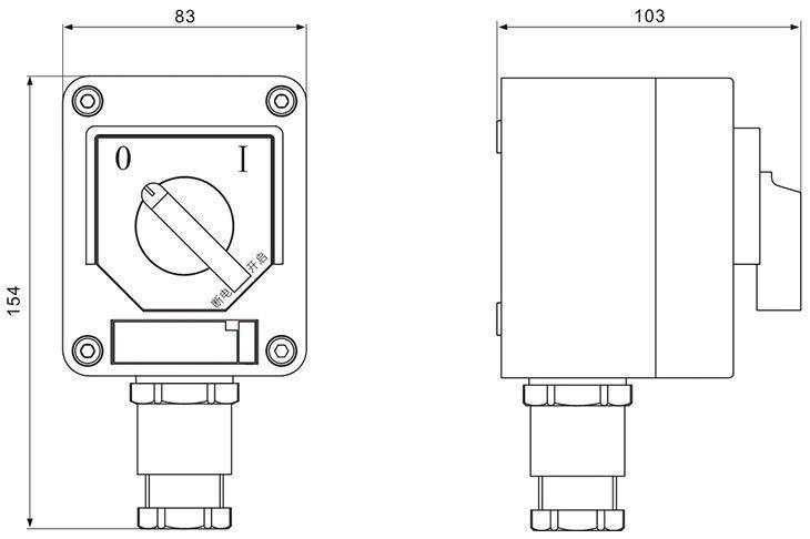 BZM系列防爆防腐照明开关外形及安装尺寸