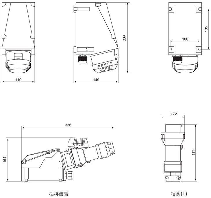 BCZ8030系列防爆防腐插接装置外形及安装尺寸