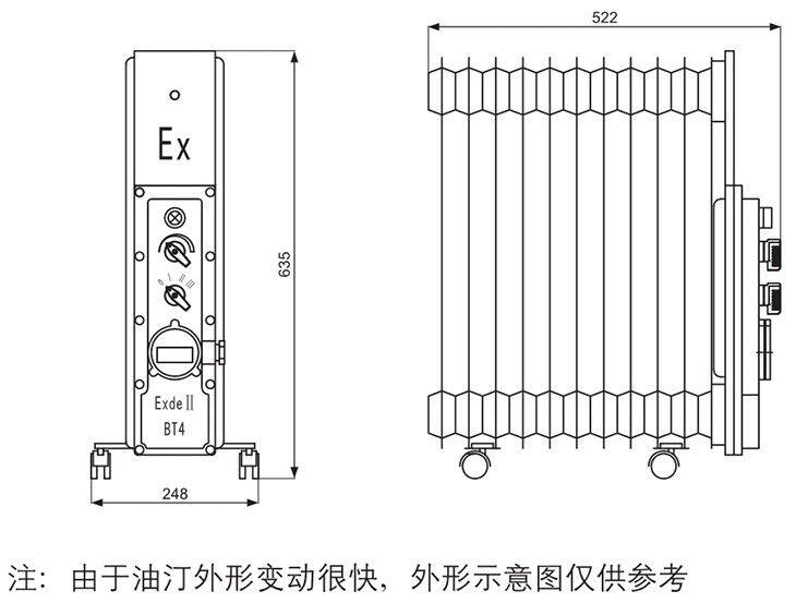BYT系列防爆热油汀外形及安装尺寸
