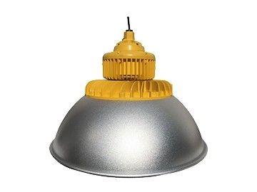 XQL5016LED防爆灯