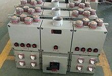 防爆配电箱分类