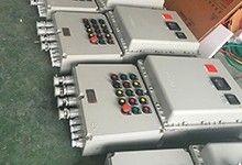 防爆配电箱型号和规范