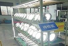 江苏LED防爆灯厂家