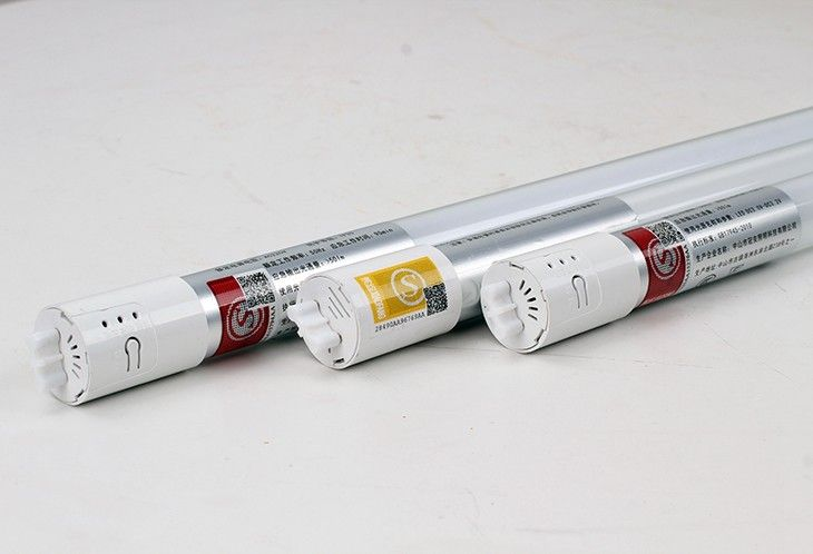 防爆荧光灯灯管