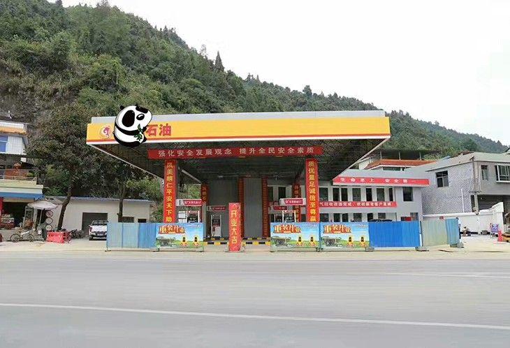 加油站正面照