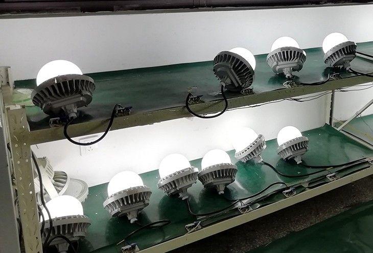综合管廊LED防爆灯