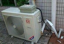 防爆空调与非防爆空调的区别有哪些