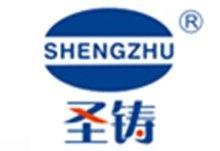 天津圣铸防爆电气设备制造有限公司