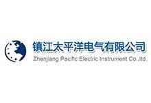 镇江太平洋电气有限公司
