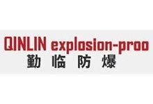 上海勤临电气科技有限公司