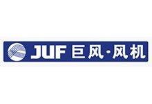 浙江巨风通风设备有限公司