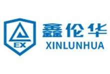 苏州鑫伦华智能科技有限公司