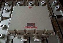 防爆接线箱特点及安装方法