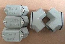防爆接线盒和防爆穿线盒有什么区别