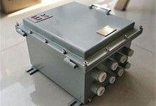安装防爆接线箱需要注意什么