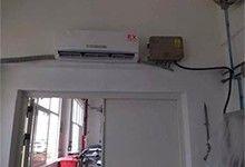 防爆空调室内机安装注意事项