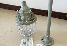 防爆灯外壳材质为何选择铝合金