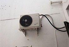 防爆空调安装标准