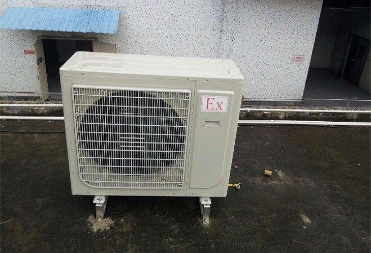 防爆变频空调