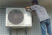 防爆空调有噪音怎么办