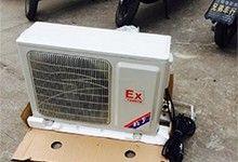 如何保证防爆空调安装的安全性