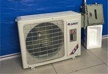 防爆空调使用注意事项
