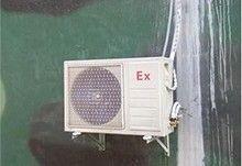 防爆空调各阶段如何保养