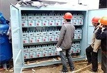 防爆电气设备保护级别是什么