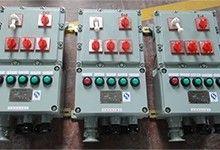 防爆电气设备防爆型式
