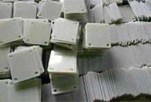 增安型电气设备固体绝缘材料