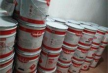 防爆电气常用绝缘材料